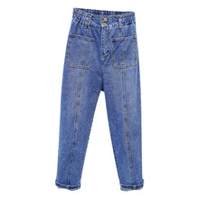 Spring Summer Vintage Boyfriends Harem Jeans Women Plus Size 5XL Elastic High Waist Denim Pant Mom Loose Trousers