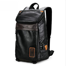 2017 Male Fitness Sporting Backpack Soft face PU Ipad Storage Bag New College Student Gym Double Shouler Bag Men Travel Knapsack