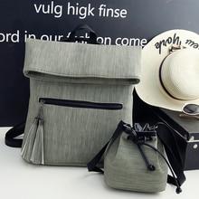 Корейский Винтаж Джокер простой рюкзак Для женщин Свежий PU для отдыха из мягкой кожи рюкзак элегантный дизайн двойной девочка студентов школьная сумка