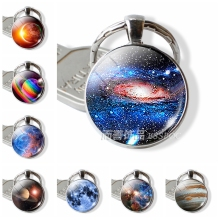 Solar Eclipse Galaxy Planet Keychain Space Pendant Fashion Key Chain Earth Outer Sun Glass  Jewelry Gift