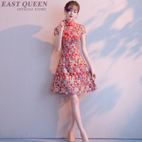 Chinese wedding dress traditional oriental style 2018 bridal gown bridesmaid dresses ceremony festival cheongsam AA4045