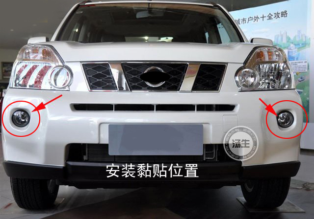 ABS Chrome Front Fog Light Lamp Cover Trim For Nissan X-Trail X Trail T31 2008 2009 2010 2011