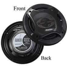 """2 шт. 6.5 """"Аудиомагнитолы автомобильные коаксиальный Колонки стерео 90dB 400 Вт громкоговоритель Сабвуфер 4 Way"""