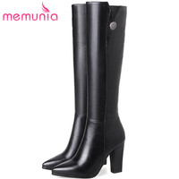 MEMUNIA Plush size 34 43 knee high boots for women PU soft leather high heels boots fashion elegant womens boots party winter