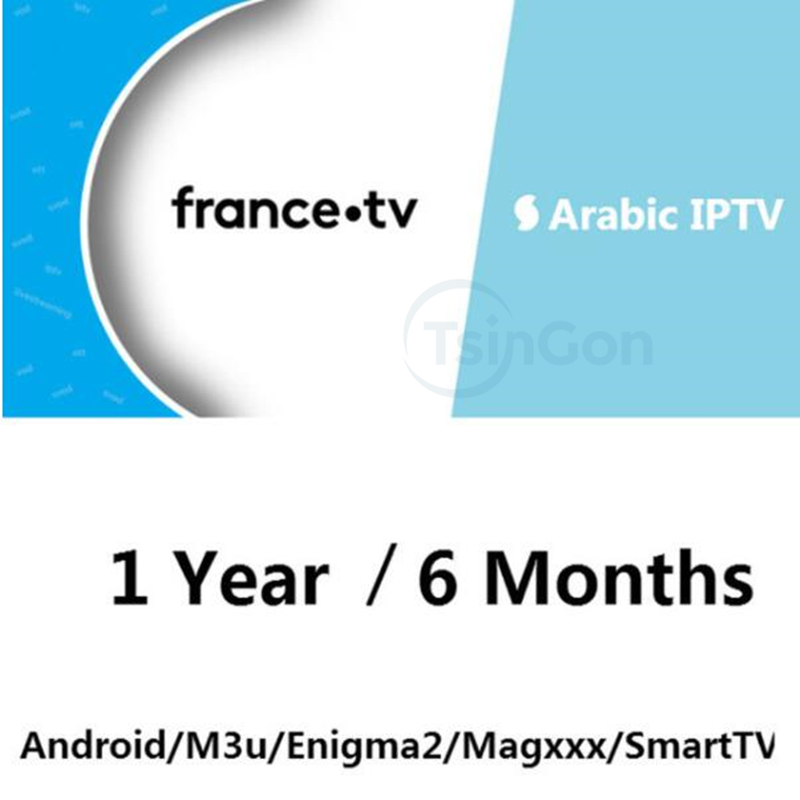 SUNATV IPTV 6000 Channels VOD French Arabic English For m3u Android Mag Stalker Smarttv Spain portual