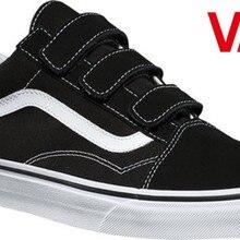 d022034183a Old Skool Vans Originais V Clássicos Sapatos de Skate Unisex Lazer Preto  das Sapatas de Lona Dos Homens e das Mulheres de levant.