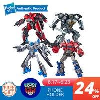 Hasbro Transformers Studio Series Deluxe Class Transformers Bumblebee Dropkick Cogman Scrapmetal Red Lightning Optimus Prime