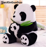large 30cm sitting pose panda hug little baby plush toy soft doll Christmas gift h1429