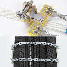 Автомобильные шины противоскользящие стальные цепи Полимерная глина безопасности ремень Clip-on String Anti-slip Assembly