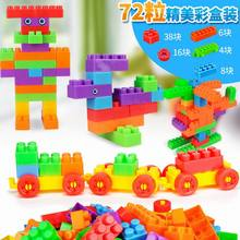 Building Blocks Large Granules Plastic Building Blocks Toys for Children Early Education with Various Spcifics Available