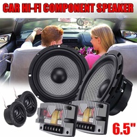 6.5 Inch 400W Two Way Car Audio HiFi Component Speaker System 25mm Dome Tweeter 1 Inch ASV Voice Coil For Car Front Door Audio