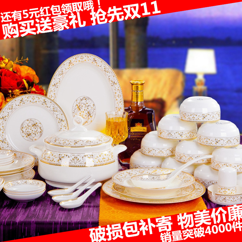 set fashion bone china dishes set wedding gifts-in Dinnerware Sets ...