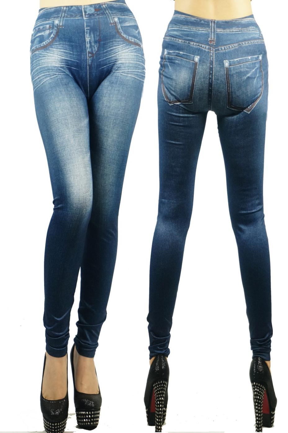 Jean Pants For Women