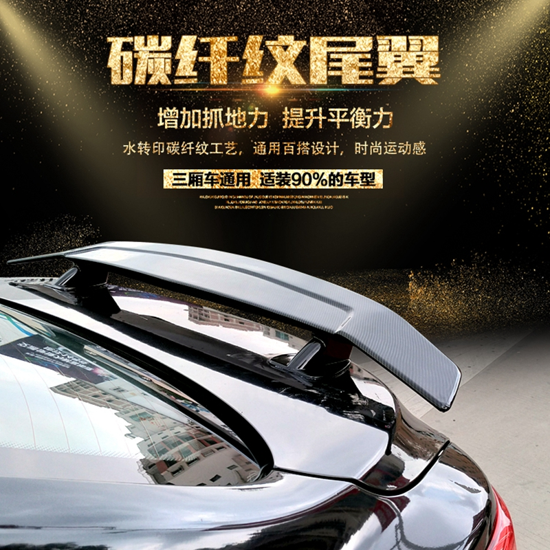 For <font><b>Toyota</b></font> Camry <font><b>Corolla</b></font> mark x ABS Material Car Rear Wing Primer Color Rear <font><b>Spoiler</b></font> Car Styling GT style 2007-2019 image