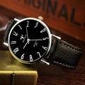 Yazole 2017 pulseira de couro relógio de quartzo dos homens relógios top marca de luxo famoso relógio de pulso masculino relógio relog hodinky panske ceasuri