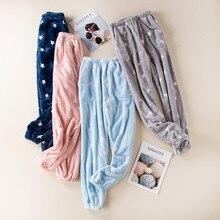 Повседневные пижамные штаны для женщин, фланелевые осенне-зимние штаны для сна, женские пижамные штаны для сна размера плюс, подходят для сна 45-80 кг
