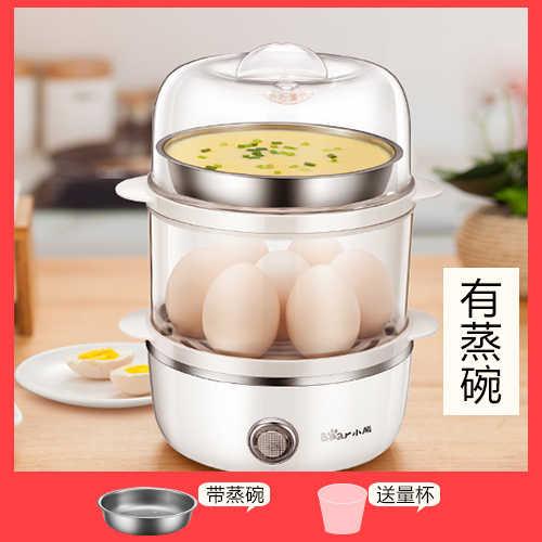 باخرة البيض يمكن تحديد موعد توقيت الطبخ البيض صغيرة صغيرة جديدة التلقائي السلطة قبالة آلة الإفطار المنزلية