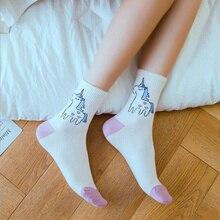 NEW Autumn Winter Socks Women Cotton Unicorn Funny Cartoon Printed Kawaii unicorn pattern Art Animals sox