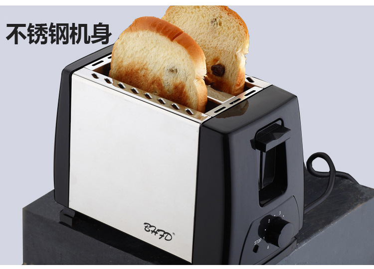 bread toaster  breakfast sandwich maker  household kitchen appliances  breakfast machine  2-3 slices  6-7 stalls toasterbread toaster  breakfast sandwich maker  household kitchen appliances  breakfast machine  2-3 slices  6-7 stalls toaster