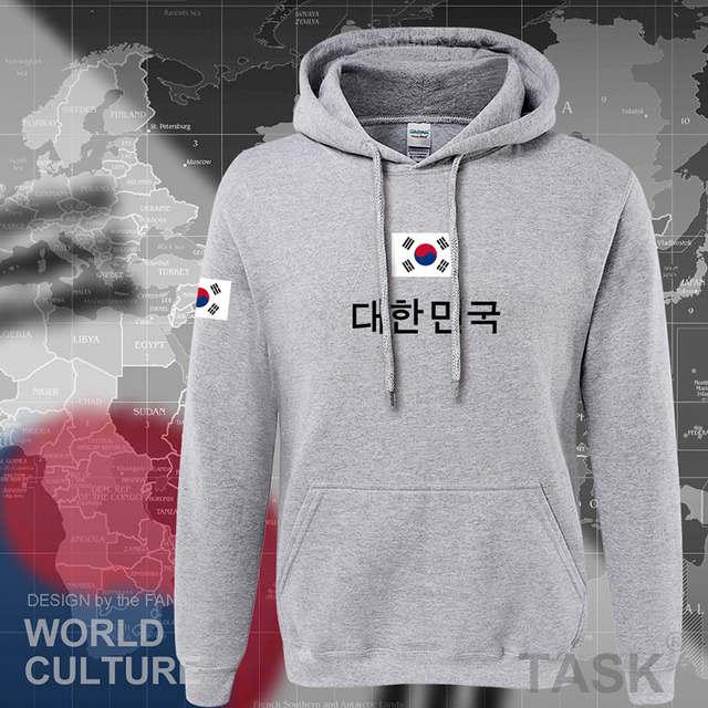 US $12.99  South Korea hoodies men sweatshirt sweat new streetwear clothing 2017 jerseys footballer tracksuit nation Korean flag fleece KR in Hoodies