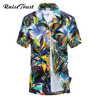 USA Size Large Loose Cotton Mens Short Sleeve Shirt Fashion Casual Hawaiian Shirts Men Beach Paradise