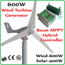 Hot Sale!!! 400W 12V/24V AC 1.4m wheel diameter3blades Wind Turbine Generator with free 1200W Controller 600W Solar