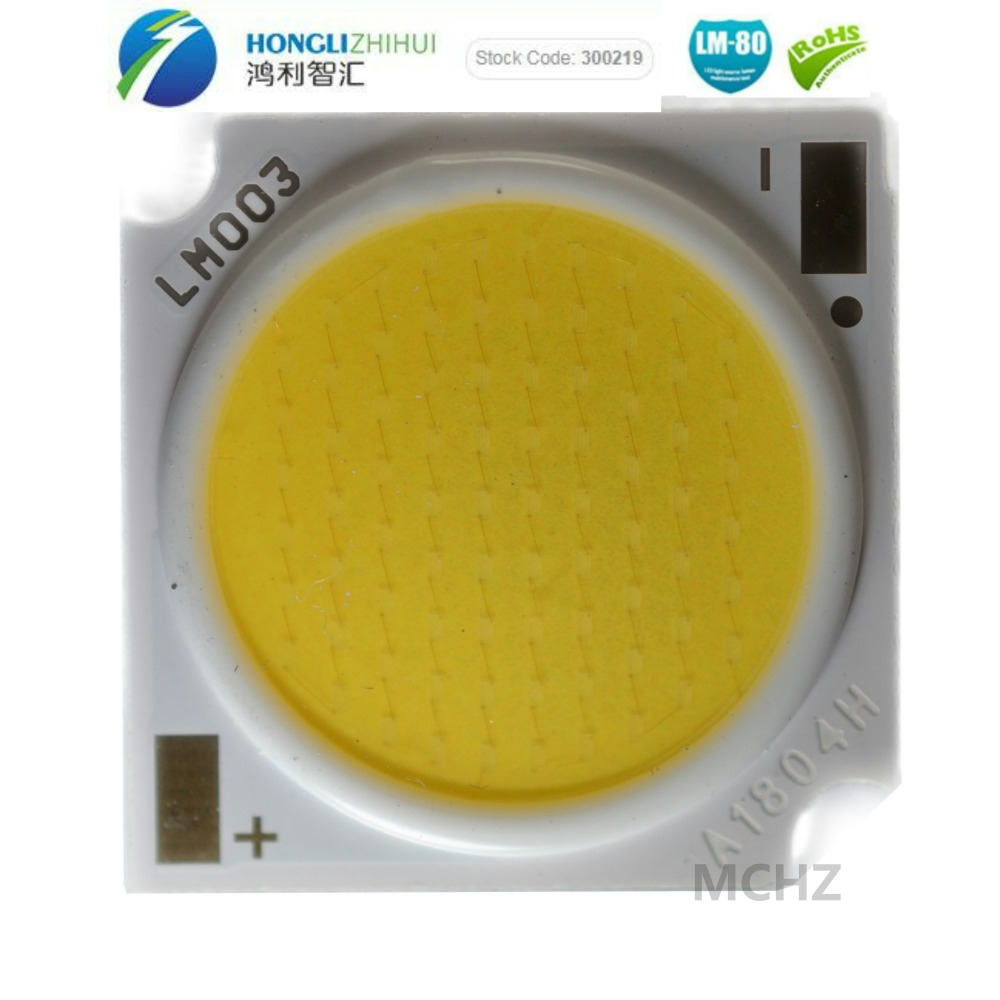 20pcs 19MM COB 39W 39C-2B 78 Chips 117V-132V Warm Natural Noon White CRI>80 Spotlight Source Track Lamp Source