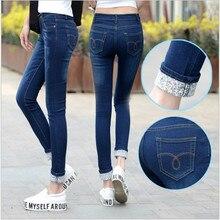 Jeans For Women Two Wear Cuffs Elasticity Jeans Stretch Casual Jeans Slim Denim Pants Pencil Pants Women Blue Plus Size 25-36