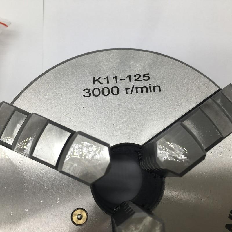 SANOU K11-125 3 mâchoires 125mm 5