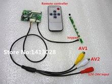 7 дюймовый 9 дюймовый 50 контактный автомобильный ЖК экран панель управления монитор дисплей AV плата драйвера тестовая плата