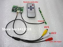 7 pouces 9 pouces 50 broches voiture LCD écran panneau de commande moniteur affichage AV carte pilote carte test conseil