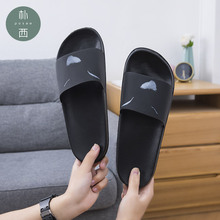 купить posee Fashion Flat Non-slip Lovely Casual Slippers Hot Sale Women Beach Flip Flops beach Women white black outdoor slippers по цене 510.81 рублей