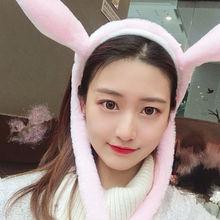 Новинка; шапка кролика с подвижными ушками; повязка на голову; ободок с кроличьими ушами