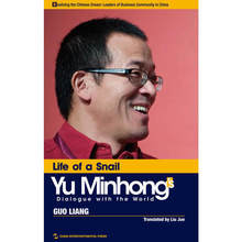 Life of a Snail Yu Minhongs Dialoge with the World story & wisdom founder hundreds billions us dollars China Company-402