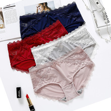 Comfortable Silky Satin Panties Sexy Lace Underwear Women Underpants Ladies Briefs PY-14