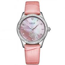 Купить с кэшбэком Mige Top Brand Luxury Casual Fashion Ladies Watches Pink Leather Buckle Steel Case Female Clock Quartz Waterproof Women Watch