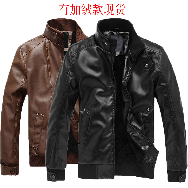 Qiu Dong Outfit 2020 New Men Leather Cultivate One's Morality Locomotive Add Wool Leather Jackets