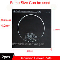 2Pcs 275mm-280mm-4mm Induction Plate New Induction Cookers Oven Parts Employed Universally Stove Cooktop DCLJHB07