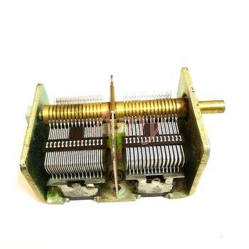 Nowych ludzi wykonane 246 typ 2 * 460PF radio podwójny zmienny kondensator