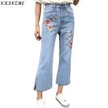 Н. xinzhe 2017 женская мода вышивать цветы высокая талия джинсовая flare брюки женские хлопок повседневная брюки бойфренд джинсы s-l