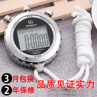 Full Metal Screen Chronograph Fitness Exercise Referee Athletics Students Jogging Electronic Stopwatch