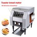 Электрический конвейер тостер ATS-150 коммерческий гусеничный тип тостер для хлеба производитель 150-180 ломтиков хлеба/час 220 v-240 v/50-60 hz