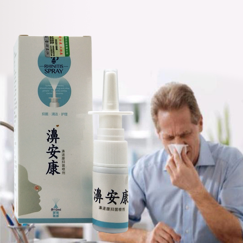 Nasal Spray Rhinitis Sinusitis Nasal Congestion Nose Itch Spray Nose Nasal Sprays Chronic Rhinitis Sinusitis Spray New