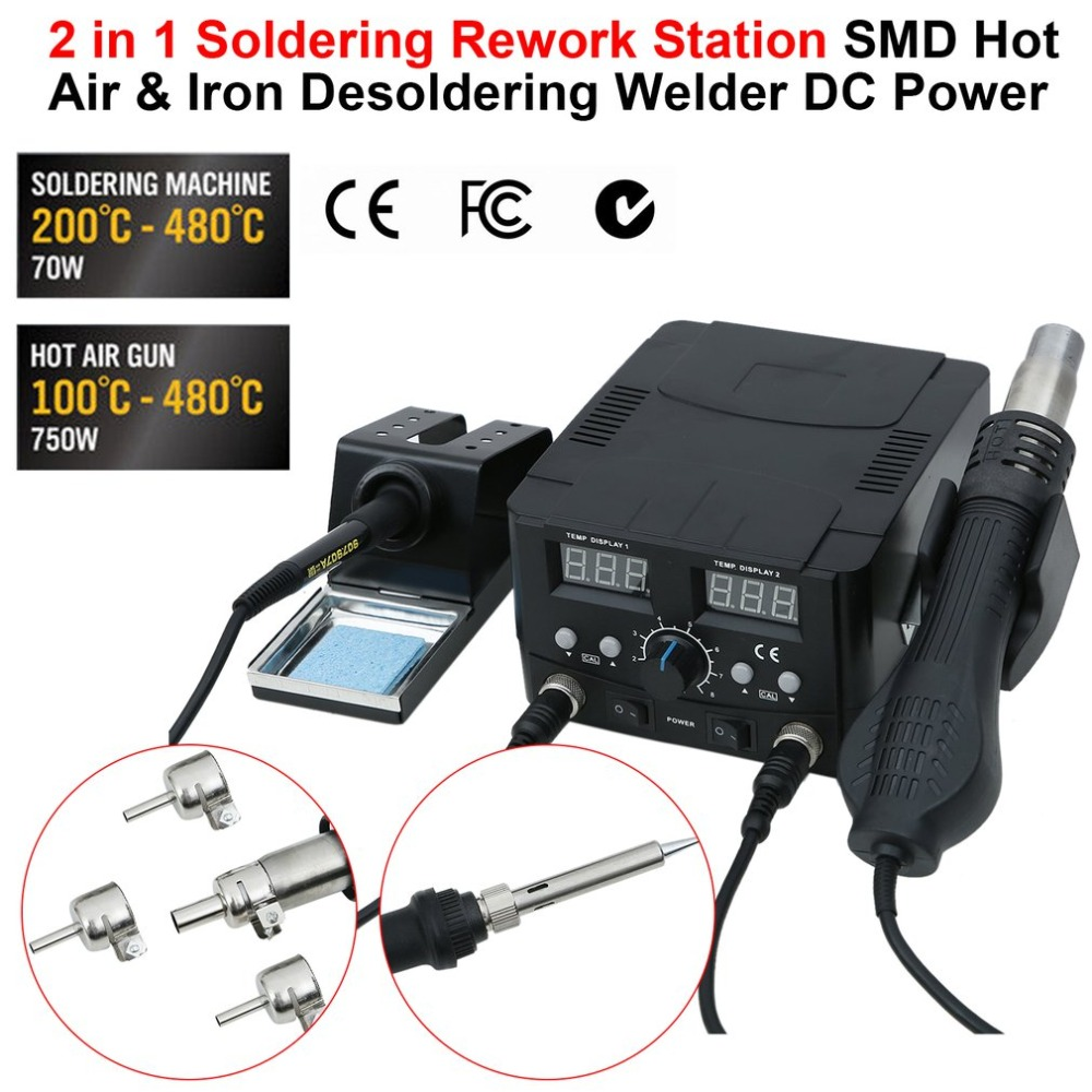 цена на 2 in 1 Soldering Rework Station SMD Hot Air & Iron Desoldering Welder DC Power Hot Air Gun Rework Station Welder Welding Tool