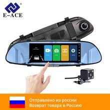 E-ACE A01 Автомобильный видеорегистратор Full HD 1080 P 7 дюймов ips сенсорный видеорегистратор камера двойной объектив с камерой заднего вида авто регистратор приборная панель камера