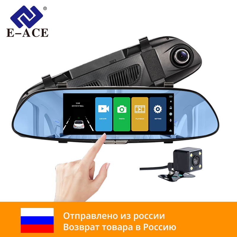 E-ACE A01 voiture DVR Full HD 1080P 7 pouces IPS tactile enregistreur vidéo caméra double objectif avec caméra de vue arrière Auto registrateur Dash Cam