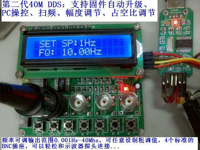 AD9850 AD9851 Module DDS Module DDS Signal Generator Module 40M Sweep Frequency PC Control