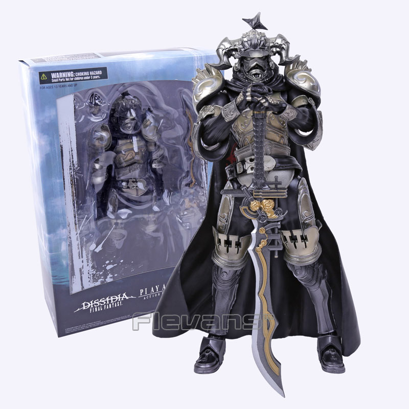 SQUARE ENIX Play Arts KAI Final Fantasy DISSIDIA Gabranth PVC Action Figure Collectible Model Toy 28cm