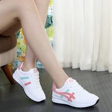 Kobiety sneakers 2018 wiosna jesień wulkanizowane buty Panie casual buty oddychające Walking Mesh płaskie buty tenis feminino tanie tanio Dorosłych Sznurowane Wiosna jesień Stałe Siatka (siatka powietrzna) Tkaniny Szycia S-463 SXQINR Pasuje do rozmiaru Weź swój normalny rozmiar