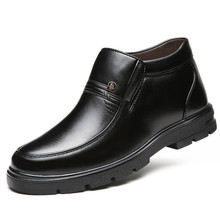 Dropshipping New 2019 Winter Warm Fashion Men Shoes Brand Design Ankle Boots Casual Genuine Leather High Top For Boy DB024